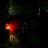 『JAL×はんつ遠藤コラボ企画【札幌編】千歳・ジンギスカン(さっぽろジンギスカン千歳本店)』の画像