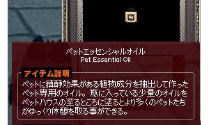 大型ペット芝生(1段階)ペットエッセンシャルオイルと人工芝