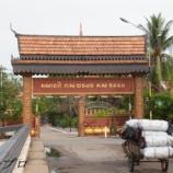 『カンボジア シェムリアップ旅行記22 ワット・プリヤ・プロム・ロートとカフェで一休み』の画像