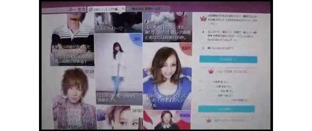 SHIBUYA109ショップ店員と読者モデルがニュース配信!「109ニュース シブヤ編集部」の開設はマーケット的に必然