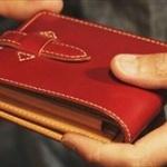 【画像あり】最新メンズ財布ランキングwww