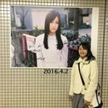 『【乃木坂46】オタからメンバーへ・・・華麗なる転身がこちら・・・』の画像