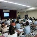 『第3回学びの作業所講演会』の画像