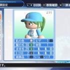 『七草 はづき 283プロプロデューサー(コミカライズ版) パワター』の画像