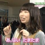 『番組中に守屋茜の友達とたまたま遭遇!【欅って、書けない?】』の画像
