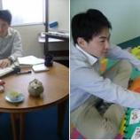 『やちよ 中国語 英語 会話教室』の画像