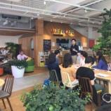 『IBMプロジェクトマネジメント研修のご縁から、多治見の高校生とミッフィーカフェにて。』の画像