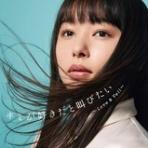 一進一退days -J-POP Archives-