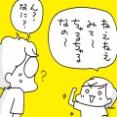 〇〇でマウントをとるモナカちゃん【後編】