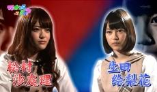 SKE48松井玲奈「乃木坂は私の分のご飯残してくれない」