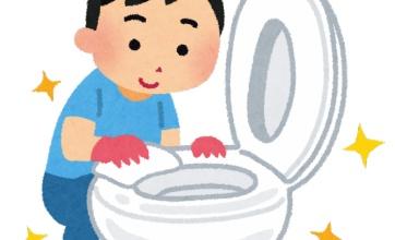 【日本すごい】トイレ掃除に革命が起きていたwwww