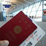 『【上海2泊3日の旅201807】3日め:出国取消し!またホテルへ』の画像
