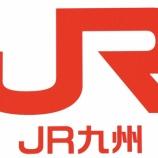『【株主もバカ】売上が過去最高なのに、自社株買いすらしない日本の大企業www』の画像