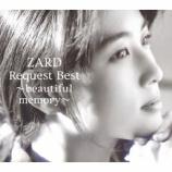 『CD Review:ZARD「ZARD Request Best〜beautiful memory〜」』の画像