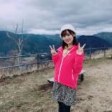 『【乃木坂46】山下美月『キュートなキス顔』!!!!!!キタ━━━━(゚∀゚)━━━━!!!』の画像