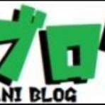 アニブログ