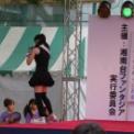 第14回湘南台ファンタジア2012 その23(K☆DSJの6)