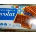 世界のチョコレート【σ´∀`】σ第7弾
