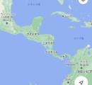 【謎】北アメリカと南アメリカを繋ぐこの細い場所wwwwwwwwwww