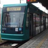 『【速報】鉄道むすめ巡り2015広電と呉旅(ダイジェスト)』の画像