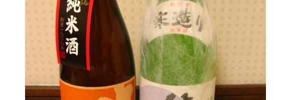 1升1000円以下の激安日本酒買ってきたったwwwwww