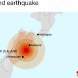 『ニュージーランドに現れた万里の長城風の段差』の画像