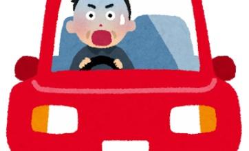 【ヤバい】家族が事故現場に遭遇したというのでドラレコを見たらとても悲惨な現実が記録されていた……ドンマイ!w