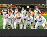 【阪神】リアル野球盤に原口!!!!