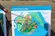 鳩山元首相「中国の友人が私の友愛思想に共鳴して友愛国際医院を建てることになりました」