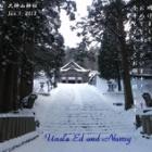 『大神山神社 初詣 Jan. 1, 2017』の画像