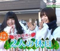 【欅坂46】2018年けやかけベスト回は?
