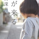 MAMApicks -子育て・育児・教育ニュース&コラムサイト-