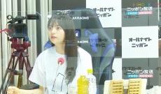 【乃木坂46】ANNの椅子って前からこんなゲーミングチェアだったっけ?