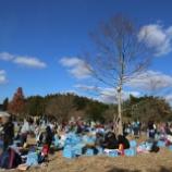 『第32回 収穫感謝祭の写真UP!』の画像