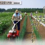 『フォト短歌「農を尊ぶ」』の画像