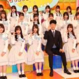 『【テレビ】日向坂46:「HINABINGO!」MCに小籔千豊 リーダー・佐々木久美「ビシバシ鍛えて」とお願い  』の画像