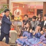 『【乃木坂46】明石家さんま『乃木坂はダンスが揃ってないのが気になる・・・』』の画像