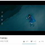 『欅坂46『不協和音』5000万再生 突破!!!!』の画像