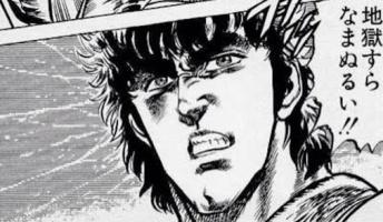 今どきの親「アンパンチは暴力。正義でも許されない」土田晃之「北斗の拳」親「え?」土田「北斗の拳」