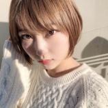 『【元欅坂46】志田愛佳、街中で遭遇した失礼すぎるファンに激怒・・・』の画像