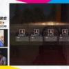 【悲報】 AKB48e運動会・荒野行動で26キルして1位になった奥原妃奈子ちゃん MVPを取れず号泣……………