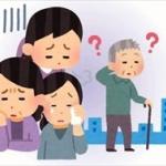 認知症になりやすい生活習慣8撰www