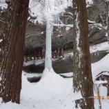 『2012年 2月 4~ 5日 例会 兼 新年会:西目屋村・白神館』の画像