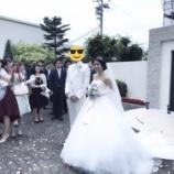 『【元乃木坂46】畠中清羅 山口での結婚式の写真が公開!幸せそうだな・・・』の画像