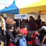 『本日の戸田市商工会 地域通貨DEお仕事体験隊に参加いただいた皆さま、お疲れ様でした。』の画像