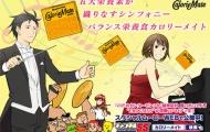 梶さんが出演する「チャンネル5.5」ニコ生特番が7月29日に配信!