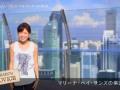 【画像】中野美奈子アナの土手wwwwwwwwwwwwwwwwwww