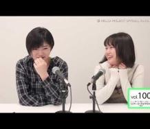 『【動画】DVD「モーニング娘。'19 13期メンバーWebトーク『リバーシブルラジオ』Part2」』の画像