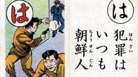 【埼玉】女性に詐欺電話…見破った同居のおい、カードを取りに来た韓国籍を取り押さえる