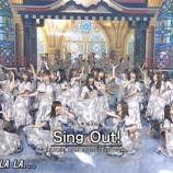 『【乃木坂46】中高生ダンサーとコラボ!!ベストヒット歌謡祭『Sing Out!』を披露!!キャプチャまとめ!!!』の画像